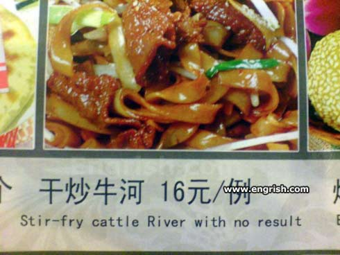 cattle-river-with-no-result